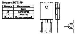 Корпус транзистора BU2708AF и его обозначение на схеме