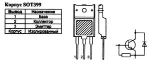 Корпус транзистора BU2720DX и его обозначение на схеме