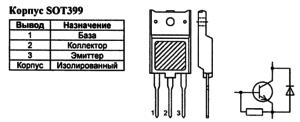 Корпус транзистора BU2725DX и его обозначение на схеме