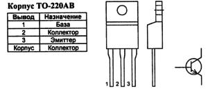 Корпус транзистора BU407 и его обозначение на схеме