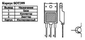 Корпус транзистора BU4507AX и его обозначение на схеме