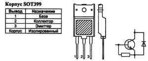 Корпус транзистора BU4507DX и его обозначение на схеме