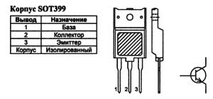 Корпус транзистора BU4508AX и его обозначение на схеме