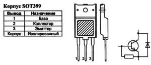 Корпус транзистора BU4508DX и его обозначение на схеме