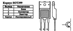 Корпус транзистора BU4515AX и его обозначение на схеме