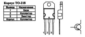 Корпус транзистора BU508A и его обозначение на схеме
