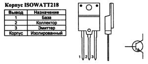 Корпус транзистора BU508AFI и его обозначение на схеме