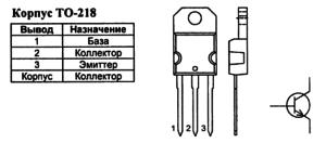 Корпус транзистора BUH1015 и его обозначение на схеме