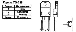 Корпус транзистора BUH1215 и его обозначение на схеме