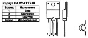 Корпус транзистора BUH315 и его обозначение на схеме