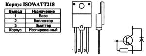 Корпус транзистора BUH315D и его обозначение на схеме