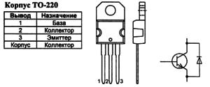Корпус транзистора BUL381D и его обозначение на схеме