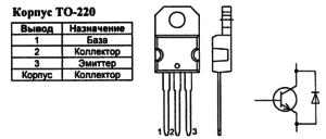 Корпус транзистора BUL39D и его обозначение на схеме