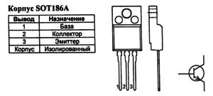 Корпус транзистора BUT11AX и его обозначение на схеме