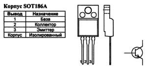 Корпус транзистора BUT12AF и его обозначение на схеме