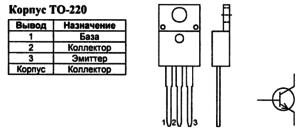 Корпус транзистора BUX85 и его обозначение на схеме