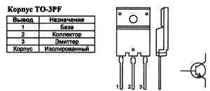 Корпус транзистора FJAF6920 и его обозначение на схеме