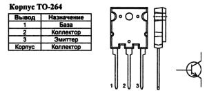 Корпус транзистора FJL6820 и его обозначение на схеме