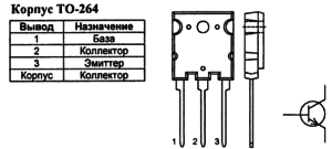 Корпус транзистора FJL6920 и его обозначение на схеме