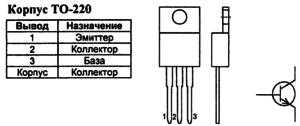 Корпус транзистора FJP3305 и его обозначение на схеме