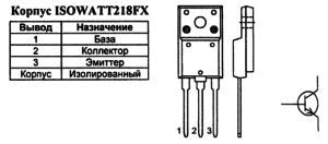 Корпус транзистора HD1750FX и его обозначение на схеме