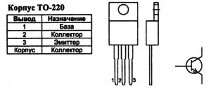 Корпус транзистора KSC5027 и его обозначение на схеме
