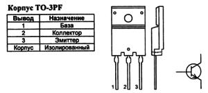 Корпус транзистора KSD5703 и его обозначение на схеме