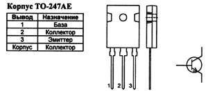 Корпус транзистора MJW16212 и его обозначение на схеме