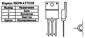 Корпус транзистора S2000AFI и его обозначение на схеме