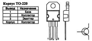 Корпус транзистора SGSF344 и его обозначение на схеме