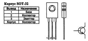 Корпус транзистора ST13003 и его обозначение на схеме