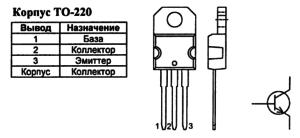 Корпус транзистора ST13005 и его обозначение на схеме