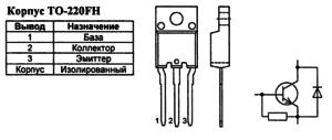 Корпус транзистора ST1803DFH и его обозначение на схеме