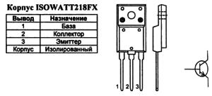 Корпус транзистора ST2408HI и его обозначение на схеме