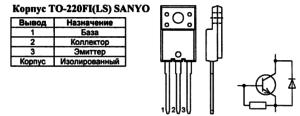 Корпус транзистора TT2138LS и его обозначение на схеме