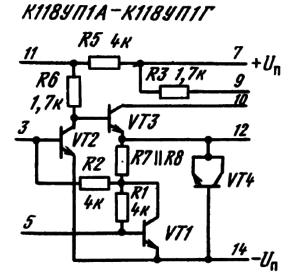 Электрическая схема ИМС К118УП1