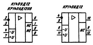 Условные графическое обозначение ИМС К140УД12, КР140УД12