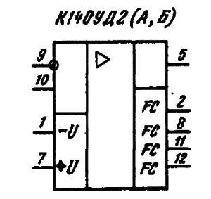 Условные графические обозначения ИМС К140УД2 (А, Б)