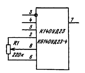 Схема внешней балансировки ИМС К140УД23, КБ140УД23-4