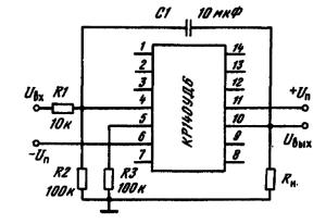Схемы балансировки ИМС К140УД7 (А), и КР140УД7 (Б)