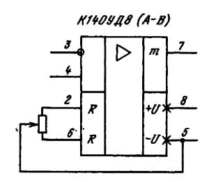 Схема балансировки ИМС К140УД8 (А-В)