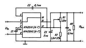 Основные схемы включения К142ЕН1(А — Г), К142ЕН2(А — Г). Rl, R2 — делитель выходного напряжения; R3 ректирующие конденсаторы; СЗ, С4 - - резистор нагрузки; Cl, С2 — кор- выходные конденсаторы