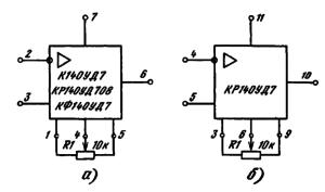 Типовая схема включения ИМС КР140УД6