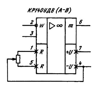 Схема балансировки ИМС КР140УД8 (А-В)