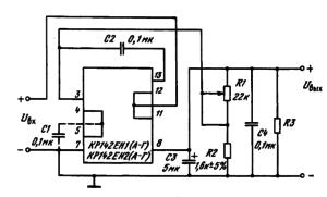 Основные схемы включения КР142ЕН1(А— Г), КР142ЕН2(А — Г)