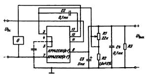 Схемы включения КР142ЕН1(А — Г), КР142ЕН2(А — Г) при использовании отдельного источника питания схемы управления