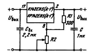 Схема включения ИМС К142ЕН5(А — Г), КР142ЕН5(А-Г) на повышенные значения выходного напряжения