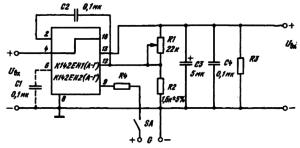 Схемы выключения К142ЕН1(А — Г), К142ЕН2(А — Г) внешним сигналом. R4 выбирается из условия протекания в цепи выключения тока не более 3 мА. Минимальный ток, необходимый для срабатывания схемы, 0,5 мА; SA — ключ для подключения внешнего сигнала