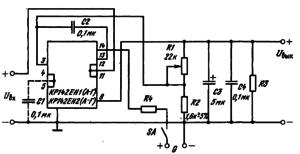 Схемы выключения КР142ЕН1(А — Г), КР142ЕН2(А — Г) внешним сигналом. R4 выбирается из условия протекания в цепи выключения тока не более 3 мА. Минимальный ток, необходимый для срабатывания схемы, 0,5 мА; SA — ключ для подключения внешнего сигнала