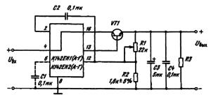 Схемы включения К142ЕН1 (А — Г), К142ЕН2 (А — Г) с внешним транзистором для увеличения выходного тока